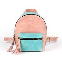 Мятно-розовый рюкзак