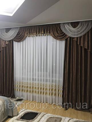 Комплект шторы с ламбрекеном №296 , фото 2