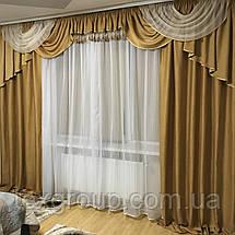 Комплект шторы с ламбрекеном №296 , фото 3