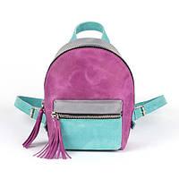 Яркий рюкзак: малиновый, мятный, голубой