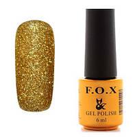 Гель-лак F.O.X  6 мл pigment №038 (золотой глиттер)