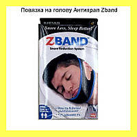 Повязка на голову Антихрап Zband