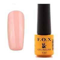 Гель-лак F.O.X  6 мл pigment №022 (персиковый)