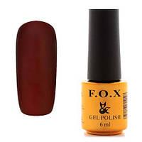 Гель-лак F.O.X  6 мл pigment №090 (очень темный вишнево-коричневый)