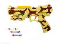 Пистолет водяные пули 32*6*26см BY612, пластик