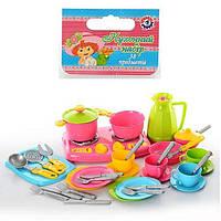 Детский кухонный набор посуды