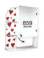 Зеркальный шкаф для ванной комнаты 859