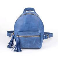 Синий рюкзак - S, фото 1