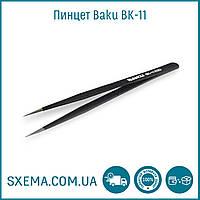 Пинцет Baku BK-11 прямой