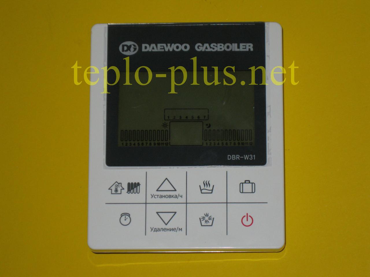 Пульт управления комнатный DBR-W31 Daewoo Gasboiler DGB-100, 130, 160, 200, 250, 300, 350 MSC/MES, 400 MSC