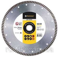 Алмазний диск по бетону Baumesser 125мм 22.2 мм Turbo Universal