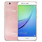Смартфон Huawei Nova Lite (P10 Lite) 4Gb 64Gb, фото 4