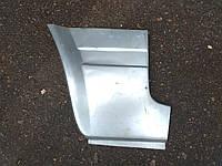Ремонтная рем. вставка крыла переднего левого ВАЗ-2105,2107