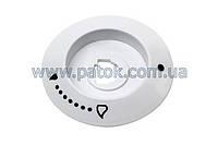 Лимб ручки регулировки для газовой плиты Gorenje 629280