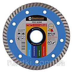 Алмазний диск по бетону Baumesser 125мм 22,2 мм Turbo PRO Beton