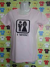 Футболка I Win_ (весільні футболки)