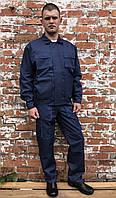 """Костюм рабочий с брюками """"Атлант"""" синий, спецодежда, мужская униформа"""