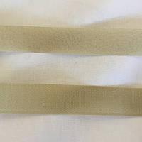 Лента-липучка бежевая комплект петля+крючок, ширина 2,5 см
