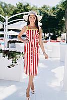 Стильное платье приталенного силуэта,  на пуговицах и в полоску.