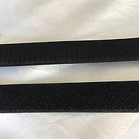 Лента-липучка черная комплект петля+крючок, ширина 3 см
