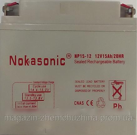 Аккумулятор NOKASONIK 12 v-15 ah USB 5000 gm, аккумулятор Нокасоник!Акция, фото 2