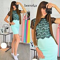 Платье с кружевной блузкой болеро 0562-2