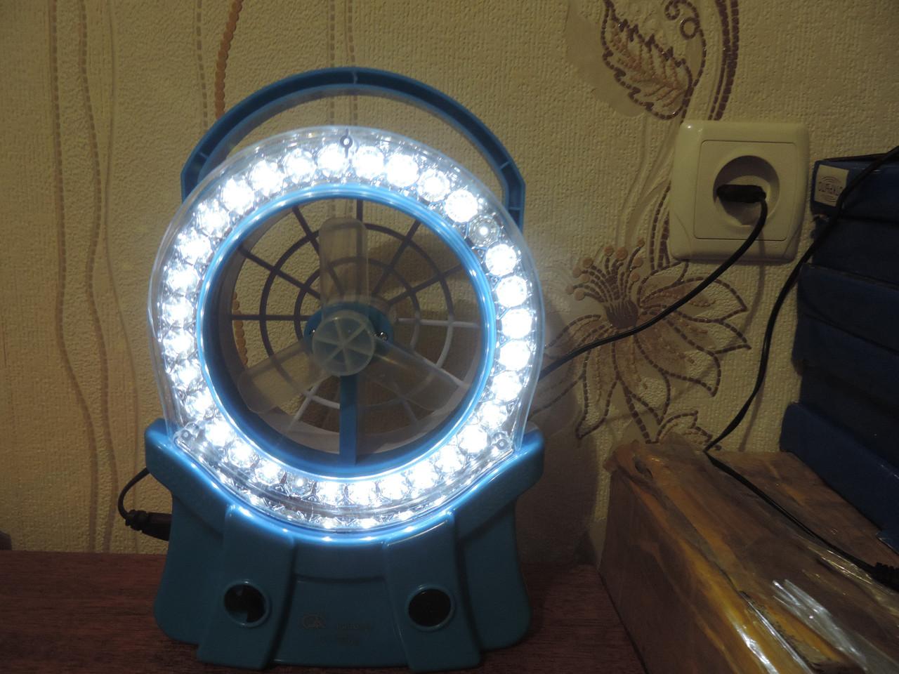 Вентилятор аккумуляторный с led светодиодами.