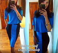 Голубой костюм длинны миди