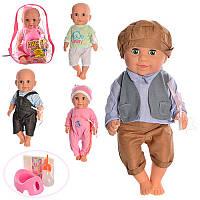Кукла-пупс интерактивный с аксессуарами 31352-2-3-5-7-8