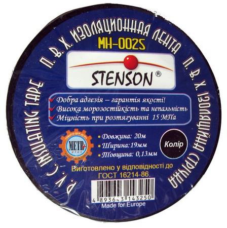 Изолента Stenson ПВХ 0,13мм*19мм/10м
