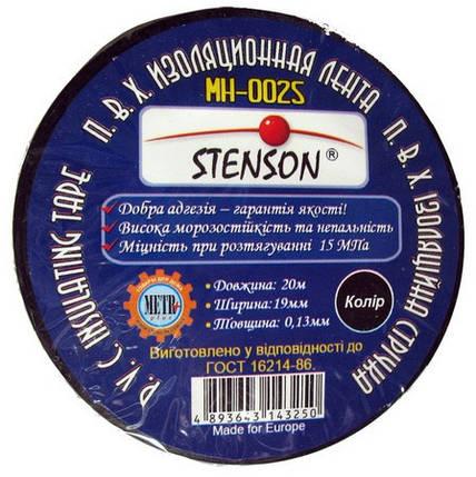 Изолента Stenson ПВХ 0,13мм*19мм/10м, фото 2