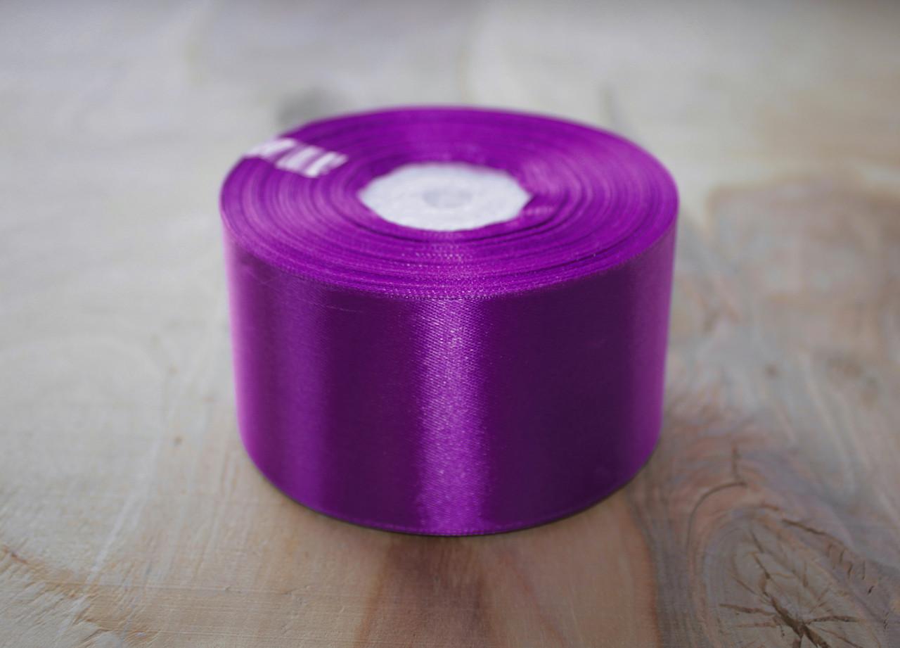 Лента атласная фиолетовая 5 см, моток 33 м.