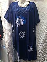 Платье женское (р:5-7 хл) купить оптом
