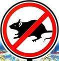 Средства защиты от грызунов