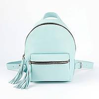 Нежно-мятный рюкзак - S, фото 1
