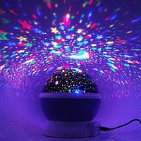 Нічник-проектор зоряне небо Star Master Dream обертовий