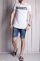 Мужские летние  комплекты фирменные :шорты: 98% коттон, 2% лайкра ,футболка:100 % cotton   Размеры: S,M,L,XL М