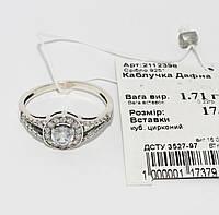 Серебряное кольцо 2112398