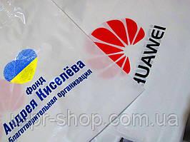 """Полиэтиленовые пакеты """"банан"""" под заказ от 100 шт."""