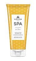 Скраб для душа Kallos SPA увлажняющий с маслом апельсинового дерева