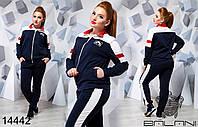 Модный спортивный костюм с белыми вставками большого размера 50, 52, 54, 56