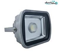 Светодиодный прожектор 70w линзовый AuroraSvet