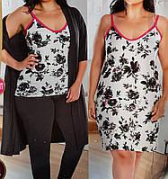 Женский халат пижама и ночнушка большого размера