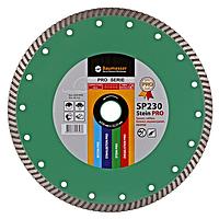 Алмазные диски Baumesser