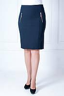 Трикотажная офисная женская юбка Эльза синего цвета