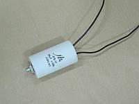 Конденсатор 20 мкФ 450 V AC для электродвигателя.