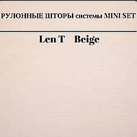 Готовые рулонные шторы Len T Beige