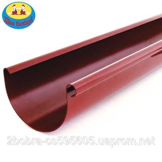 Желоб Водосточнка Bryza 100/77/3000 мм. |100|