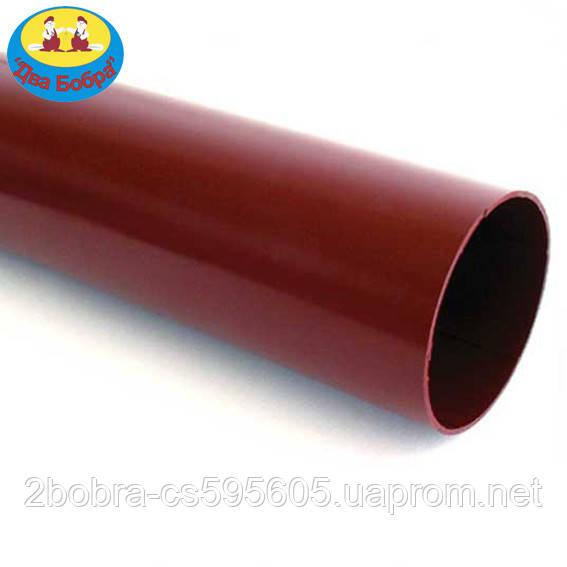 Труба Водостічна Bryza 90 мм / 1.5 м. |100|