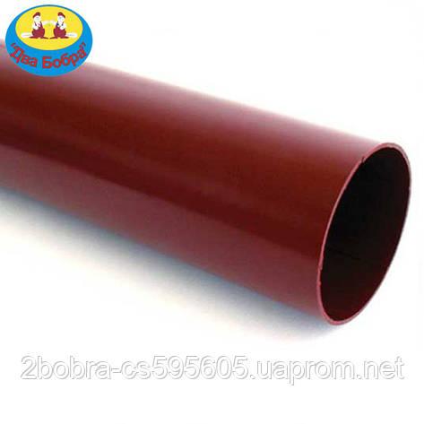Труба Водостічна Bryza 90 мм / 1.5 м. |100|, фото 2